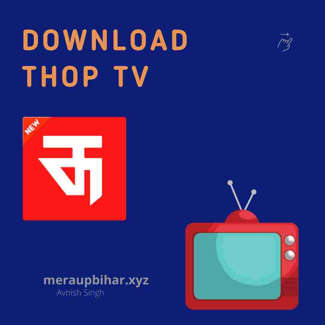 Thop tv Download Guide